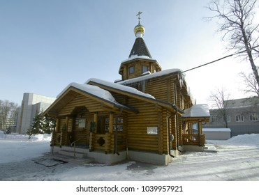 The Church of Luke, Archbishop of Crimea at the Medical radiological research center in Obninsk, Kaluga region, Russia