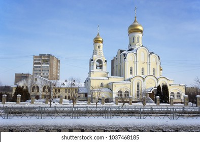 The Church of the Nativity in Obninsk, Russia