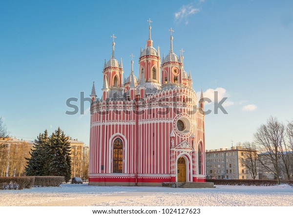 Church of the Nativity of St. John the Baptist (Chesme Church) in winter St. Petersburg