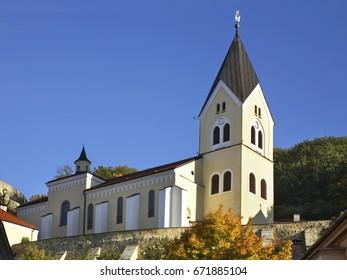 Church of the Nativity of  Virgin Mary in Trencin. Slovakia