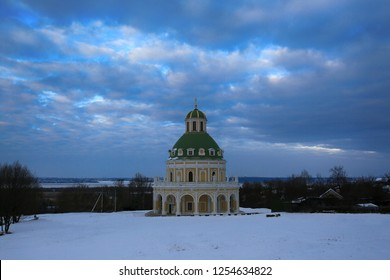 Church of the Nativity of the Virgin in Podmoklovo in Moscow Region, Russia