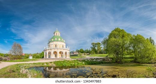 Church Of The Nativity Of The Virgin, Podmoklovo, Russia