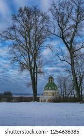 Church of the Nativity of the Virgin in Podmoklovo Serpukhov District of Moscow Region
