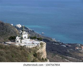 Church near the village of Foros. Crimea.