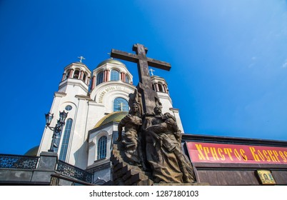 """Church on Blood in Ekaterinburg - place of death of the last Russian emperor and his family. Spas-na-krovi Cathedral. The tablet says """"Christ is Risen""""."""