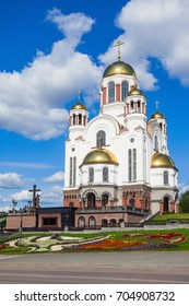 The Church on Blood in Honour of All Saints Resplendent in the Russian Land is a Russian Orthodox church in Yekaterinburg, where Nicholas II, the last Emperor of Russia were shot.