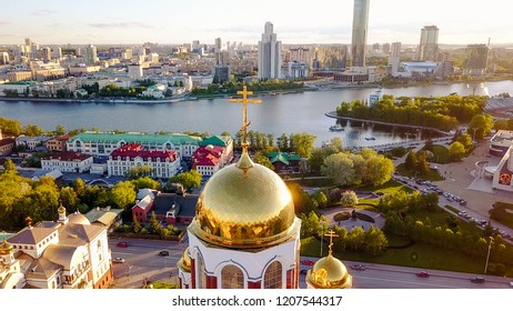 The Church on Blood in the name of All Saints in the Land of Russian, Russia, Ekaterinburg, From Dron