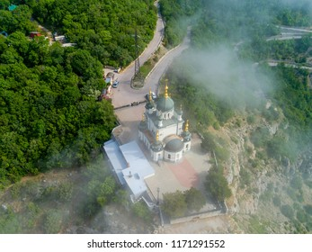 Church on a rock in the Crimea