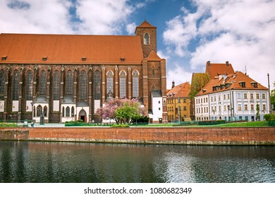 The church of Our Lady Mary on the Sand in Wroclaw, Poland