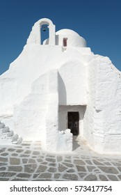Church of Panagia Paraportiani, in Mykonos, Greece