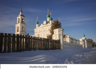 Church in Pereslavl Zalessky in the Yaroslavl Region in Russia