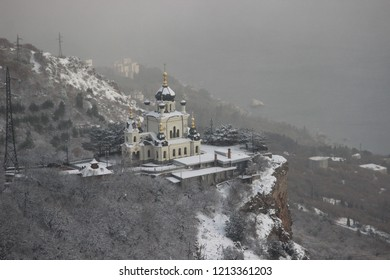 Church of the Resurrection of Christ, Foros, Crimea. Snowy winter in Crimea