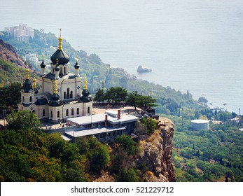 Church of the Resurrection of Christ, Foros, Crimea