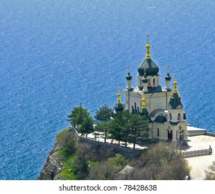 Church of the Resurrection of Christ, Foros, Crimea, Ukraine.