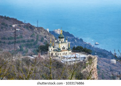 Church of the Resurrection of Christ - Foros temple in the Crimea, located on the Red Rock.