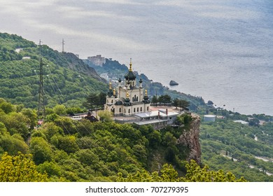 Church of the Resurrection of Christ - Orthodox church over the village of Foros, built in 1892 on a steep cliff - the Red Rock.  Krym, Ukraine. May 2009