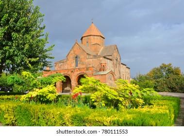Church of Saint Gayane. Vagharshapat, Armenia