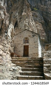 Church of Saint George (13th century) in Upper Skete of Saint Sava, Serbia