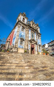 Church of Saint Ildefonso (Igreja de Santo Ildefonso) , Porto, Portugal