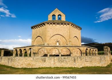 Church of Saint Mary of Eunate (Ermita de Santa Maria de Eunate)