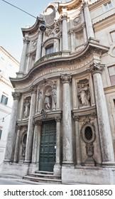 The church of San Carlo alle Quattro Fontane (Saint Charles at the Four Fountains) or San Carlino, Rome, Italy