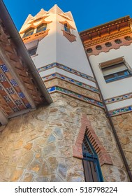 The Church of Sant Roma, Lloret de Mar, set in the gorgeous rugged Costa Brava Coast north of Barcelona, Catalonia, Spain