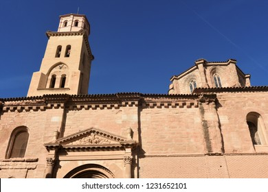 church of Santa Maria la Mayor, Tamarite de Litera, Huesca province, Aragon, Spain