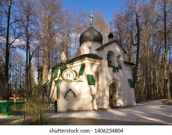 Church of Savior Miraculous Image at Abramtsevo colony. Russia