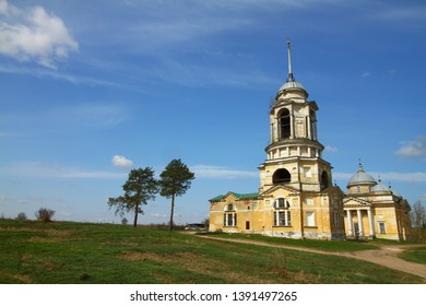 Church of the Savior of the miraculous image and Borisoglebsky Cathedral, Staritsa, Tver region, Russia