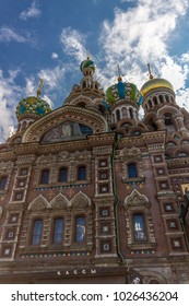 Church of the Savior on Spilled Blood (Spas na krovi). Located next to Griboyedov canal in Saint Petersburg, Russia