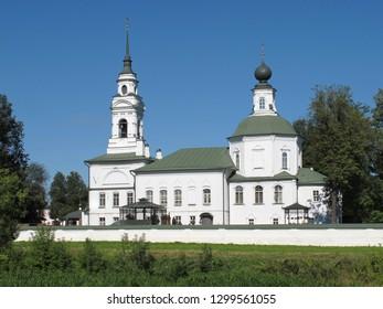 Church of the Savior on Zaprudnya, Kostroma, Russia