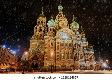 Church of the Saviour on Spilled Blood in the winter in St. Petersburg, Russia