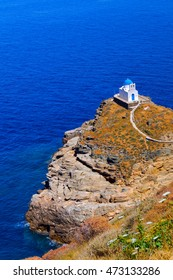 The Church of the Seven Martyrs on Sifnos island, Cyclades
