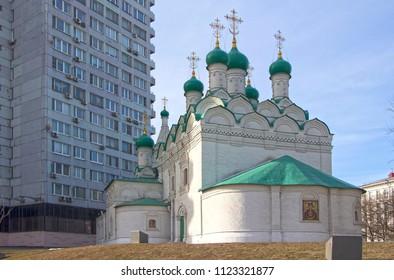 Church of Simeon Stylites on Povarskaya on a spring sunny day. Novy Arbat Street, Moscow, Russia, 2018