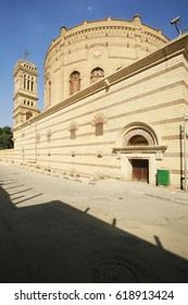 Church of St George in the Coptic old district of Cairo, Egypt