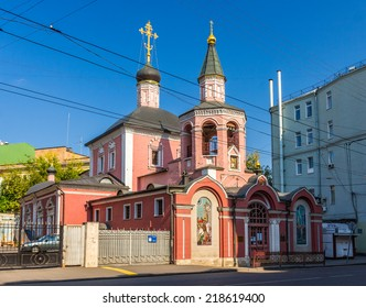 Church of St. George the Victorious in Moscow, Russia
