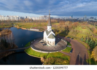 The Church of St. George the Victorious in Pulkovo Park on a sunny November day (shot from a quadcopter). Saint-Petersburg, Russia