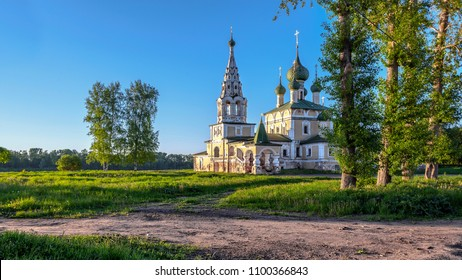 The Church Of St John The Baptist in Uglich