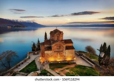 Church of St. John the Theologian -at Kaneo, Ohrid, Macedonia