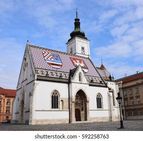 Church of St. Mark, Zagreb - Upper town