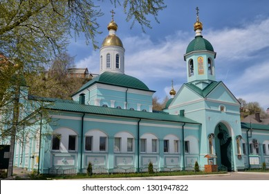 Church of St. Mitrofan Voronezhsky. Voronezh, Voronezh Region, Russia.
