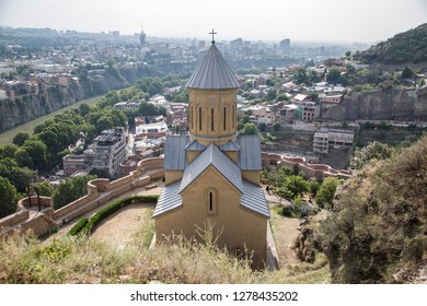 The Church of St. Nicholas - the temple of the Georgian Orthodox Church in Tbilisi, is located in the Narikala fortress. Georgia