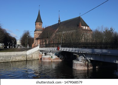 The Church stands across the bridge