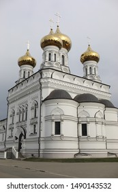 Church at the station in Tver