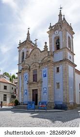 Church of St.Peter, main Church of Gouveia, XVII Century, Gouveia, Portugal