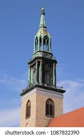 church tower from the St. Mary's Church in Berlin, Germany