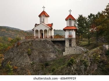 Church of the Transfiguration in Prolom Banja.  Serbia
