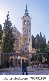 Church of the Visitation of Mary to Elizabeth in ein kerem in israel