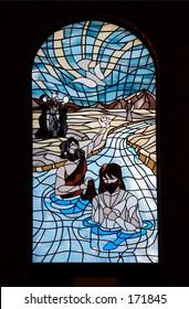 Church Window pane - Baptism of Jesus Christ by John the Baptist