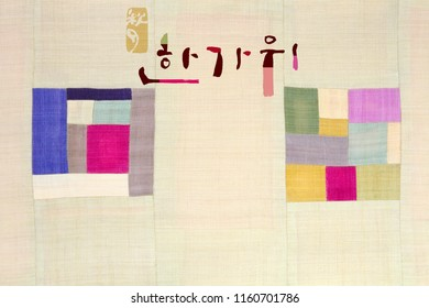 'Chuseok &Hangawi, Translation of Korean Text : Happy Korean Thanksgiving Day' calligraphy and Korean traditional patchwork background of ramie fabric stitched by hand.